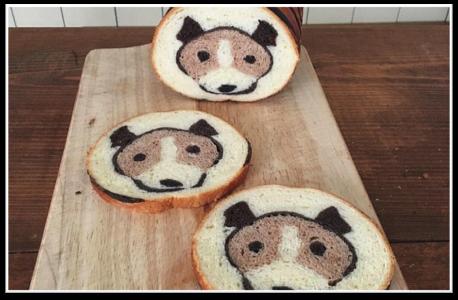 buenos diseños de pan